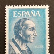 Timbres: ESPAÑA N°1708 USADO (FOTOGRAFÍA ESTÁNDAR). Lote 219706373