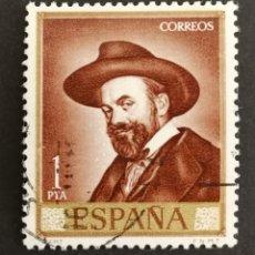 Sellos: ESPAÑA N°1714 USADO (FOTOGRAFÍA ESTÁNDAR). Lote 253870170
