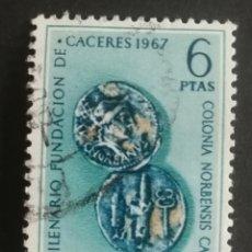 Sellos: ESPAÑA N°1829 USADO (FOTOGRAFÍA ESTÁNDAR). Lote 253830160