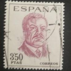 Sellos: ESPAÑA N°1832 USADO (FOTOGRAFÍA ESTÁNDAR). Lote 254368915