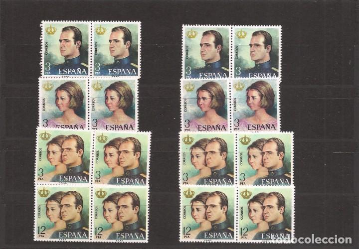 SELLOS DE ESPAÑA AÑO 1975 REYES DE ESPAÑA 4 SERIES NUEVAS** EN PAREJA (Sellos - España - II Centenario De 1.950 a 1.975 - Nuevos)