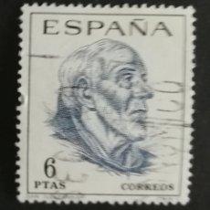 Sellos: ESPAÑA N°1833 USADO (FOTOGRAFÍA ESTÁNDAR). Lote 219728813