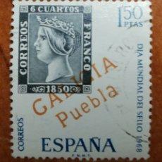 Sellos: ESPAÑA N°1869 USADO (FOTOGRAFÍA ESTÁNDAR). Lote 253873155