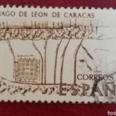 Sellos: ESPAÑA N°1893 USADO (FOTOGRAFÍA ESTÁNDAR). Lote 219850552
