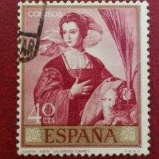 Sellos: ESPAÑA N°1910 USADO (FOTOGRAFÍA ESTÁNDAR). Lote 219850645