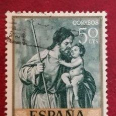 Sellos: ESPAÑA N °1911 USADO (FOTOGRAFÍA ESTÁNDAR). Lote 219850936