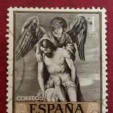 Sellos: ESPAÑA N°1912 USADO (FOTOGRAFÍA ESTÁNDAR). Lote 219851260
