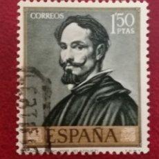 Sellos: ESPAÑA N°1913 USADO (FOTOGRAFÍA ESTÁNDAR). Lote 219851405