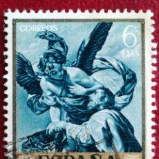 Sellos: ESPAÑA N°1919 USADO (FOTOGRAFÍA ESTÁNDAR). Lote 253873430