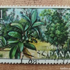 Sellos: ESPAÑA N°2120 USADO (FOTOGRAFÍA ESTÁNDAR). Lote 254368995