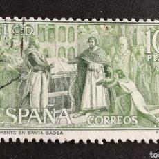 Sellos: ESPAÑA, N°1447 USADO, AÑO 1962 (FOTOGRAFÍA ESTÁNDAR). Lote 257706270