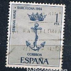 Sellos: EDIFIL 1671 SEMANA NAVAL BARCELONA -SELLO USADO ESPAÑA 1966. Lote 220141165