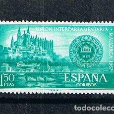 Sellos: EDIFIL 1789 CONFERENCIA INTERPARLAMENTARIA PALMA DE MALLORCA -SELLO USADO ESPAÑA 1967. Lote 220141330