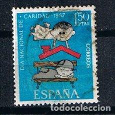 Sellos: EDIFIL 1801 PRO CARITAS SELLO USADO ESPAÑA 1967. Lote 220141562
