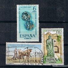 Sellos: EDIFIL 1827 A 1829 BIMILENARIO DE CACERES, SERIE COMPLETA -SELLO USADO ESPAÑA 1967. Lote 220141842