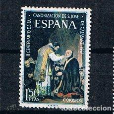 Sellos: EDIFIL 1837 CENTENARIO DE CANONIZACION DE SAN JOSE DE CALASANZ SELLO USADO ESPAÑA 1967. Lote 220142043