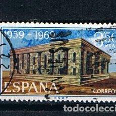 Sellos: EDIFIL 1921 EUROPA CEPT SELLO USADO ESPAÑA 1969. Lote 220142601