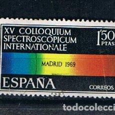 Sellos: EDIFIL 1924 COLLOQUIUM SPECTROSCOPIUM SELLO USADO ESPAÑA 1969. Lote 220142773