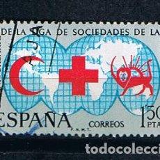 Sellos: EDIFIL 1925 ANIVERSARIO LIGA DE LA CRUZ ROJA SELLO USADO ESPAÑA 1969. Lote 220142857