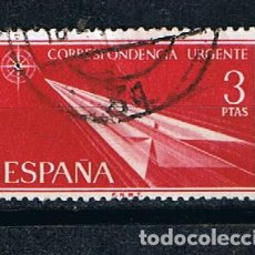 Sellos: EDIFIL 1671 CORRESPONDENCIA URGENTE ALEGORIA FLECHA 3 PTAS -SELLO USADO ESPAÑA 1965. Lote 142301646