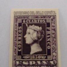 Sellos: ESPAÑA 1950 EDIFIL 1075 CENTENARIO DEL SELLO ESPAÑOL - NUEVO SIN CHARNELA. Lote 220091780