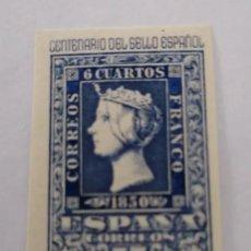 Sellos: ESPAÑA 1950 EDIFIL 1076 CENTENARIO DEL SELLO ESPAÑOL - NUEVO SIN CHARNELA. Lote 220092330