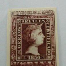 Sellos: ESPAÑA 1950 EDIFIL 1079 CENTENARIO DEL SELLO ESPAÑOL - NUEVO SIN CHARNELA. Lote 220092801
