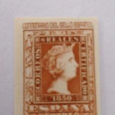 Sellos: ESPAÑA 1950 EDIFIL 1080 CENTENARIO DEL SELLO ESPAÑOL - NUEVO SIN CHARNELA. Lote 220093157