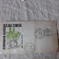 Sellos: 1962 LUGO CURCULO ARTES CKUB DEL SELLO EXPOSICIÓN FILATÉLICA II MATASELLO SOBRE. Lote 220590233