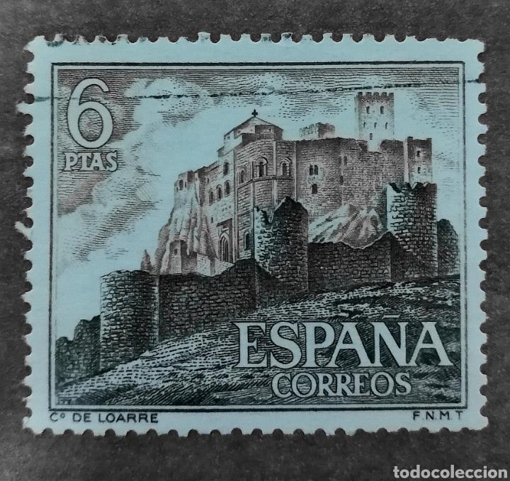 ESPAÑA N°1815 USADO (FOTOGRAFÍA ESTÁNDAR) (Sellos - España - II Centenario De 1.950 a 1.975 - Usados)