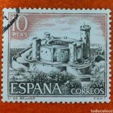 Sellos: ESPAÑA N°1981 (FOTOGRAFÍA ESTÁNDAR). Lote 220597158