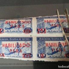 Sellos: SET SELLOS ESPAÑA HABILITADO PARA, CON GOMA. Lote 220740773