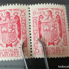 Sellos: SELLOS ESPAÑA PARA RECIBOS 25 CTS, CON GOMA. Lote 220741252