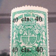 Sellos: SELLOS ESPAÑA PARA FACTURAS 40 CTS, CON GOMA. Lote 220741517
