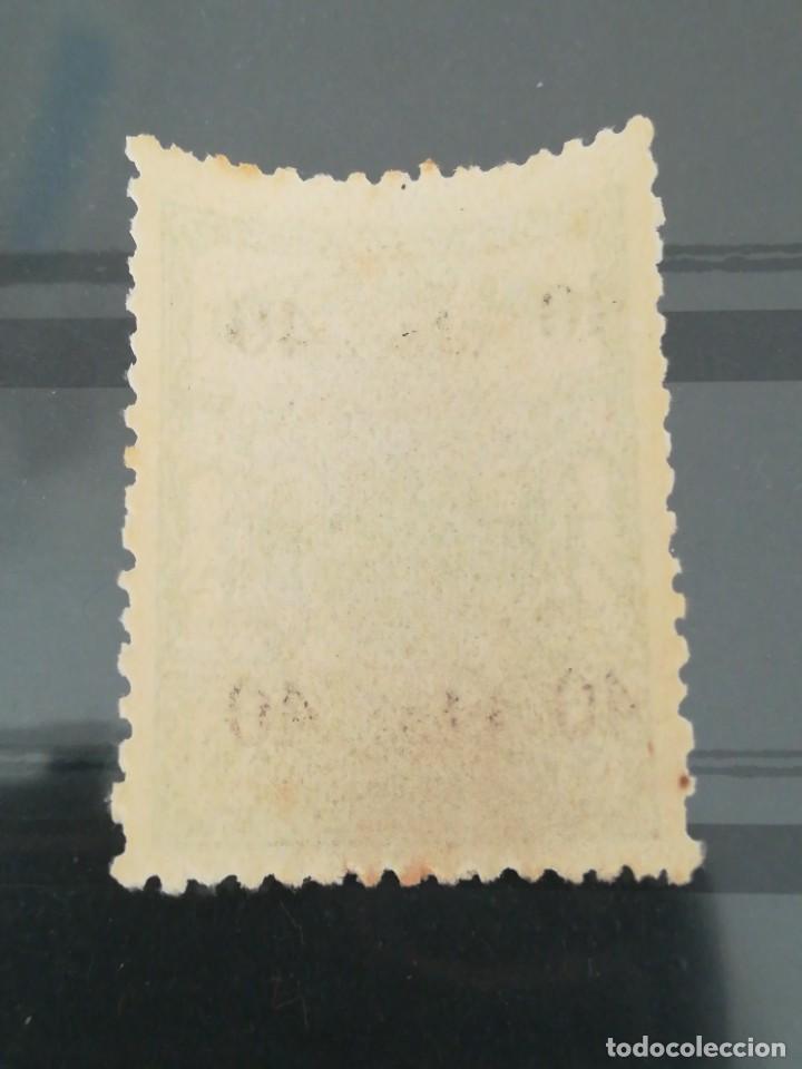 Sellos: Sellos España para facturas 40 cts, con goma - Foto 2 - 220741517