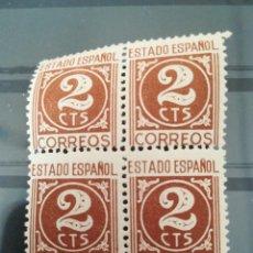 Sellos: SET SELLOS ESPAÑA 2 CTS, CON GOMA. Lote 220741715
