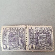 Sellos: SELLOS ESPAÑA ESPECIAL MOVIL 1PTA, CON GOMA. Lote 220742701