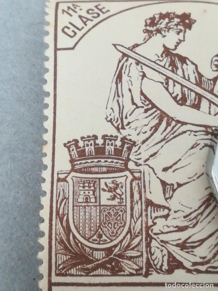 Sellos: Sellos España 11 clase Código civil 0,15 ps, con goma, con su numero - Foto 2 - 220743141
