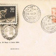 Sellos: 0860. CARTA BARCELONA 1954, SELLOS DEPORTES. HOCKEY. Lote 220758406