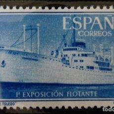 Francobolli: ESPAÑA 1956 EXPOSICIÓN FLOTANTE EDIFIL 1191 NUEVO ** SIN FIJASELLOS. PERFECTO. Lote 220939940