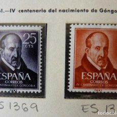 Francobolli: EDIFIL 1369. IV CENT. DEL NACIMIENTO DE LUIS DE GÓNGORA Y ARGOTE. (1961).** NUEVOS - COMPLETA.. Lote 220947280