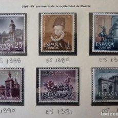 Timbres: ESPAÑA CAPITALIDAD DE MADRID EDIFIL NUM. 1388/1393 ** SERIE COMPLETA SIN FIJASELLOS. Lote 220948417