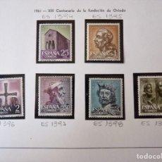 Timbres: ESPAÑA 1961 - CENTENARIO FUNDACIÓN DE OVIEDO - EDIFIL 1394/1399 - MNH** NUEVO SIN FIJASELLOS. Lote 220951627