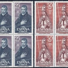 Sellos: EDIFIL 1961-1962 PERSONAJES ESPAÑOLES 1970 (SERIE COMPLETA EN B/4). VALOR CATÁLOGO: 29 €. MNH **. Lote 220954773