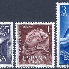 Sellos: EDIFIL 1428-1430 IV CENTENARIO REFORMA TERESIANA 1962 (SERIE COMPLETA). MNH *. Lote 220961016