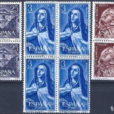 Sellos: EDIFIL 1428-1430 IV CENTENARIO REFORMA TERESIANA 1962 (SERIE COMPLETA EN BLOQUES DE 4). MNH *. Lote 220961655