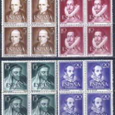 Sellos: EDIFIL 1071-1074 LITERATOS 1950-1953 (SERIE COMPLETA EN BLOQUES DE 4). EXCELENTE CENTRADO. MNH **. Lote 221099083
