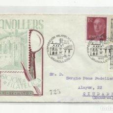 Sellos: CIRCULADA EXPO FILATELICA 1955 DE GRANOLLERS BARCELONA A CIUDADELA MENORCA BALEARES. Lote 221260848