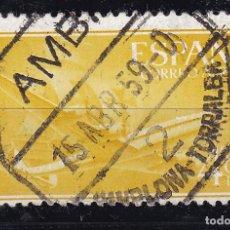 Sellos: CL12-30- NAO Y CUATRIMOTOR MATASELLOS AMBULANTE 2 PAMPLONA-TORRALBA. Lote 221274806