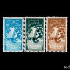 Sellos: ESPAÑA - 1955 - EDIFIL 1180/1182 - SERIE COMPLETA - MNH** - NUEVOS - VALOR CATALOGO 40,75€. Lote 221275003